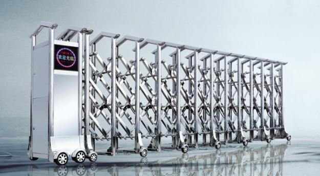 Folding Gate, Cast Aluminum Gate