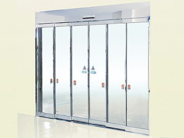 NABCO Telescopic Door Operator